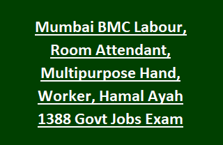 Mumbai BMC Labour, Room Attendant, Multipurpose Hand, Worker, Hamal Ayah 1388 Govt Jobs Exam Recruitment 2017
