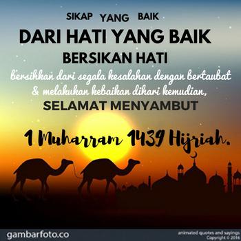 Gambar DP BBM Tahun Baru Islam 1 Muharram 1440 H / 2018