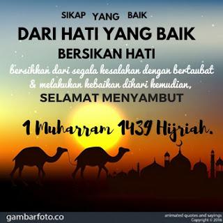 Dp Bbm Menyambut Tahun Baru Islam 1 Muharam 1439 H