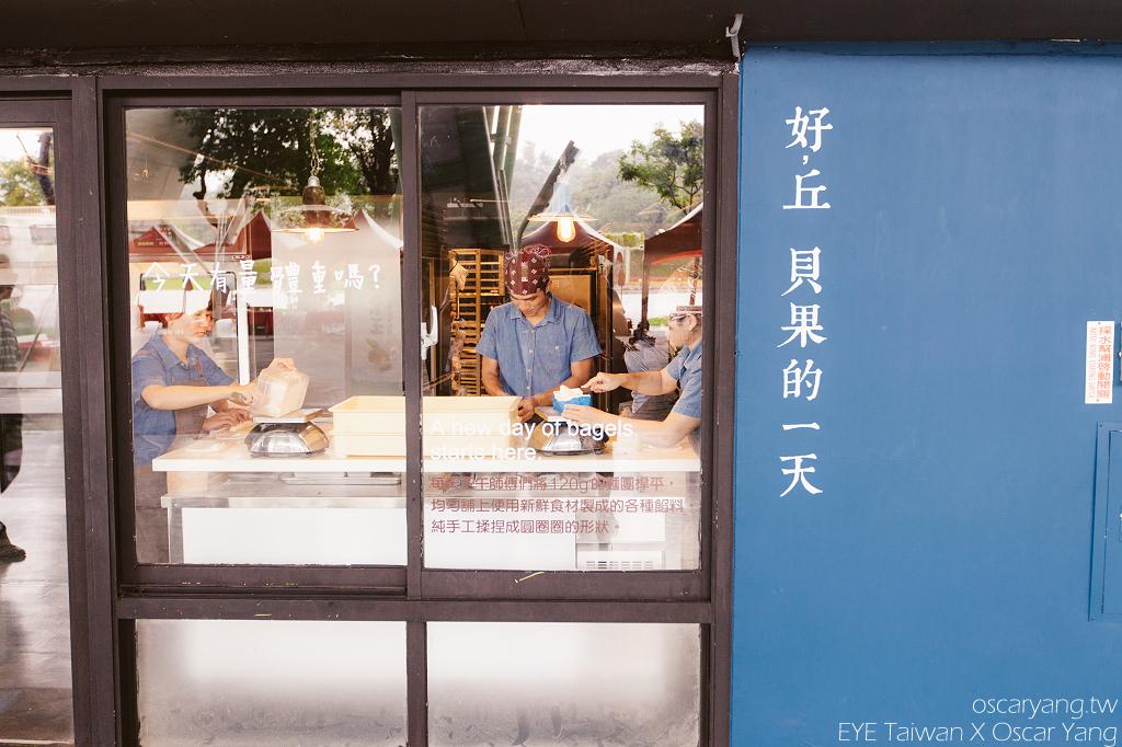 MAJI MAJI集食行樂,EYE Taiwan X Oscar Yang