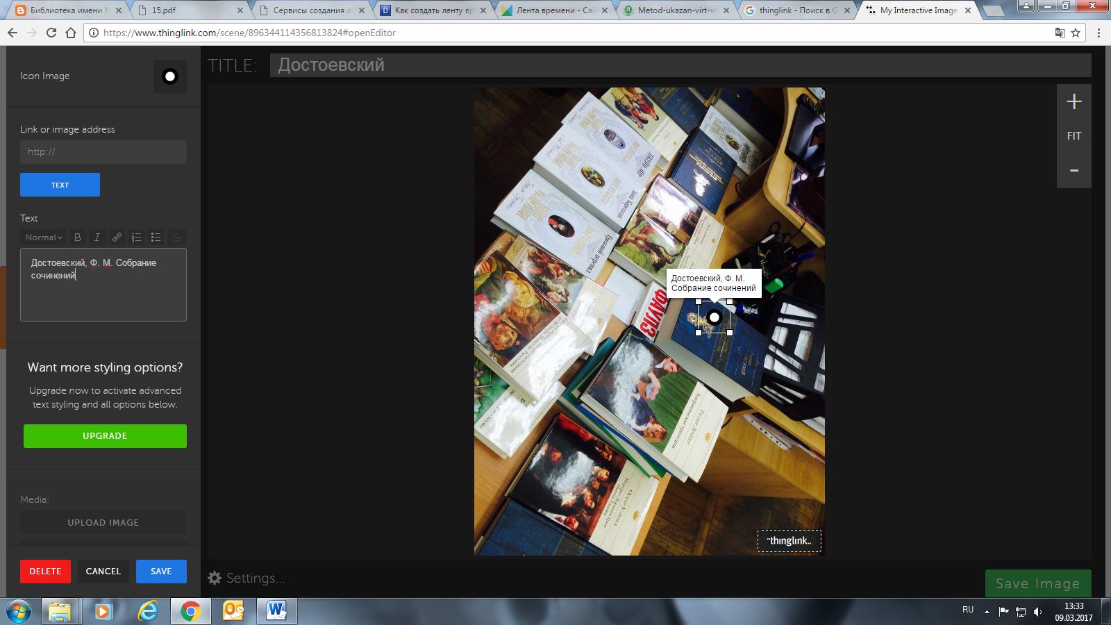 виртуальная книжная выставка шаблон
