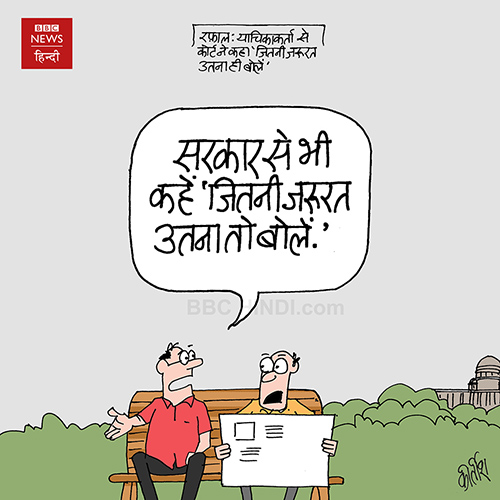indian political cartoon, cartoons on politics, cartoonist kirtish bhatt, indian political cartoonist, rahul gandhi cartoon, rafale deal cartoon
