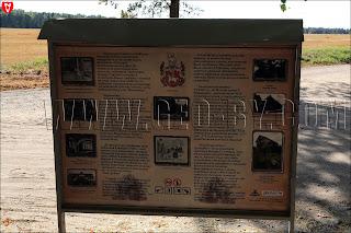 Стенд с описанием усадебно-паркового ансамбля Рейтанов