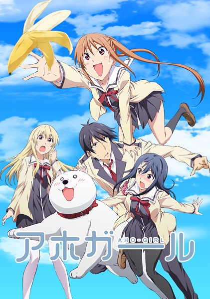 Aho Girl [BATCH]