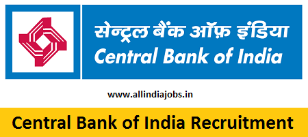 Image result for Central Bank of India Recruitment 2017