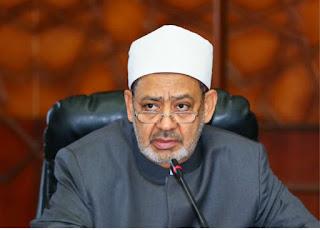 Ceramah Umum Grand Syaikh Al-Azhar Prof. Dr. Ahmad Tayyeb di Kantor MUI