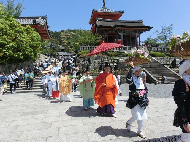 Jishu-jinja Reitaisai, Jishu-jinja Shrine and others, Higashiyama-ku, Kyoto