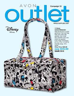 Avon Outlet Campaign 12 5/13/17 - 5/26/17