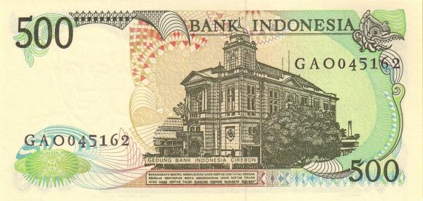 500 rupiah 1985 belakang