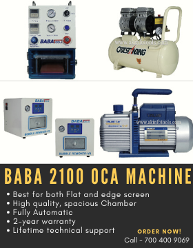 baba 2100 oca machine price in india