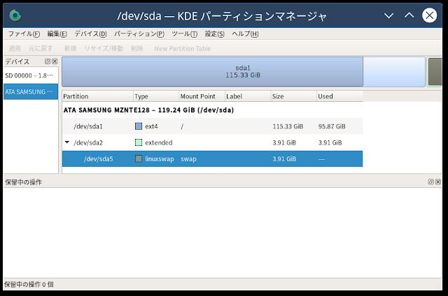 Linux Netrunner 17.03の「KDE パーティションマネージャ」でスワップ領域を確認しました。 スワップ領域は「4000MB」に設定しましたが、OS上では「3.91GiB」と表示されます。