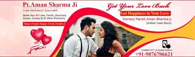 http://www.lovemarriagespecialistinindia.com
