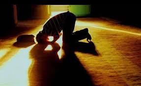 What Is Salaat, Namaz (Prayer)?