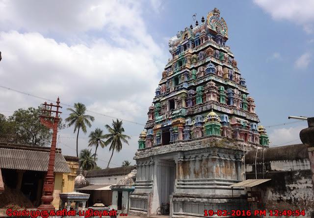 Aavoor Pasupatheeswaram Temple