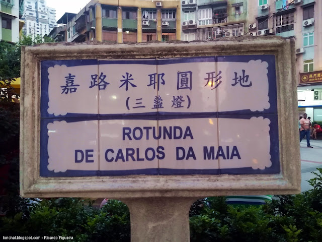 ROTUNDA DE CARLOS DA MAIA - MACAU
