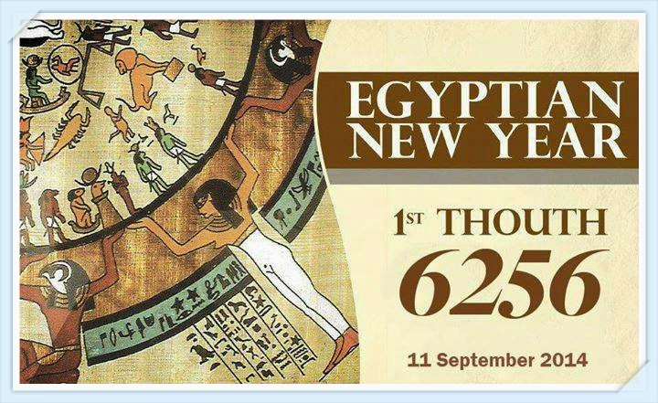 Egitalloyd Travel Egypt: Happy Ancient Egyptian New Year!