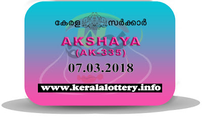 KeralaLottery.info, akshaya today result : 7-3-2018 Akshaya lottery ak-335, kerala lottery result 07-03-2018, akshaya lottery results, kerala lottery result today akshaya, akshaya lottery result, kerala lottery result akshaya today, kerala lottery akshaya today result, akshaya kerala lottery result, akshaya lottery ak.335 results 7-3-2018, akshaya lottery ak 335, live akshaya lottery ak-335, akshaya lottery, kerala lottery today result akshaya, akshaya lottery (ak-335) 07/03/2018, today akshaya lottery result, akshaya lottery today result, akshaya lottery results today, today kerala lottery result akshaya, kerala lottery results today akshaya 7 3 18, akshaya lottery today, today lottery result akshaya 7-3-18, akshaya lottery result today 7.3.2018, kerala lottery result live, kerala lottery bumper result, kerala lottery result yesterday, kerala lottery result today, kerala online lottery results, kerala lottery draw, kerala lottery results, kerala state lottery today, kerala lottare, kerala lottery result, lottery today, kerala lottery today draw result, kerala lottery online purchase, kerala lottery, kl result,  yesterday lottery results, lotteries results, keralalotteries, kerala lottery, keralalotteryresult, kerala lottery result, kerala lottery result live, kerala lottery today, kerala lottery result today, kerala lottery results today, today kerala lottery result, kerala lottery ticket pictures, kerala samsthana bhagyakuri