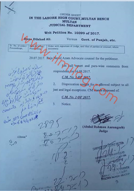 Writ-Petition-against-Deduction-of-Conveyance-Allowance-from-Salary-of-Punjab-School-Teachers