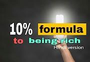 10% formula how to be Rich in hindi | vijaypath
