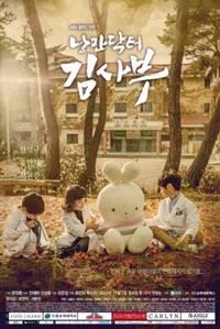 20 Drama Korea Bertema Kedokteran (Genre Medical) Terbaik dengan Rating Tertinggi