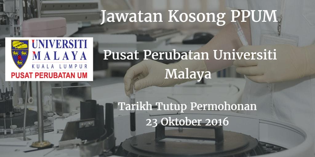 Jawatan Kosong PPUM 23 Oktober 2016