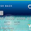Keuntungan Dan Fasilitas Kartu Kredit Citibank Cashback Rp500.000;