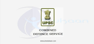 upsc_comined_defence