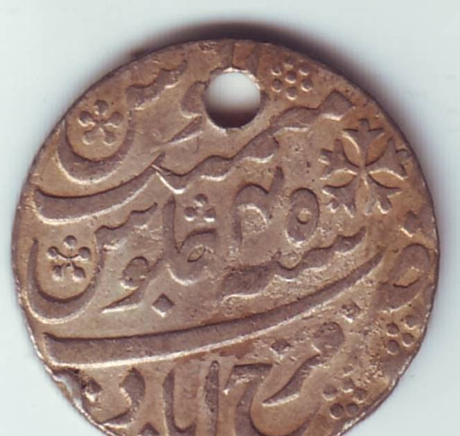 Rare Indian Collectibles Persian Script Urdu Coins Indian Silver Coin One Rupee Ref