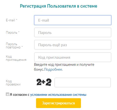 Регистрация в Vprofite