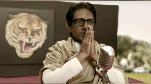 Thackeray Trailer: भड़के आमिर खान के को स्टार, कहा- भाषा नफरत फैलाने वाली