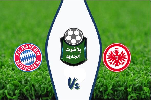 بايرن ميونخ يستقبل 5 أهداف في مباراة واحدة من الدوري الألماني للمرة الأولى منذ 10 سنوات (فولفسبورغ 2009)