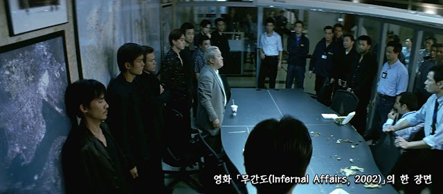 Infernal Affairs 2002 scene 02