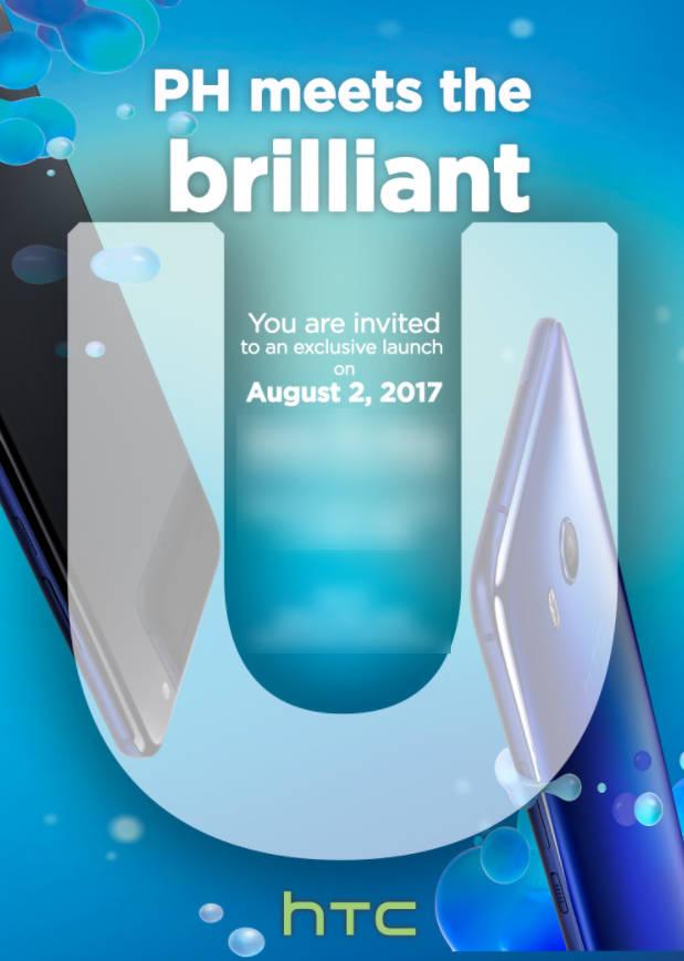 HTC Philippines, HTC U11