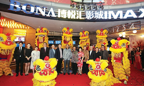 Bona Cinema 20th Century Fox World Genting