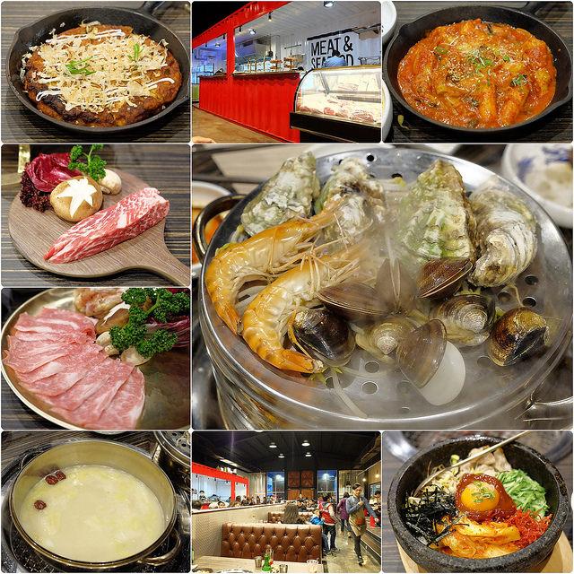 24289331003 d1df687ce4 z - 【台中深夜食堂專輯一】台中44家營業到11點的餐廳