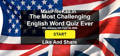 English Word Contest