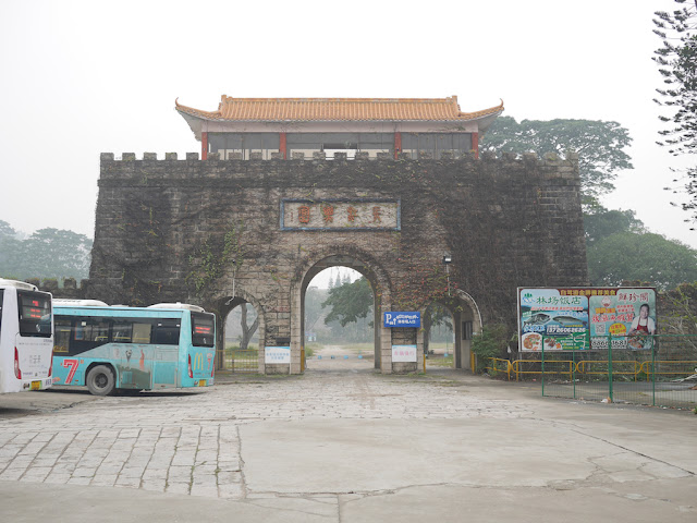 Changjiang Water World parking lot entrance