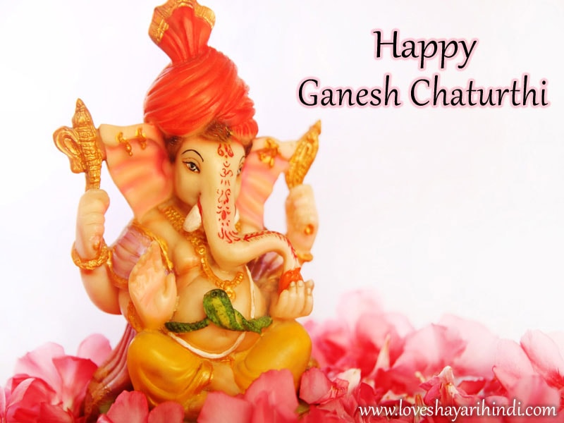 Ganesh Chaturthi Status in Hindi and English