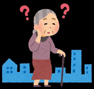 徘徊するお婆さんのイラスト(認知症)