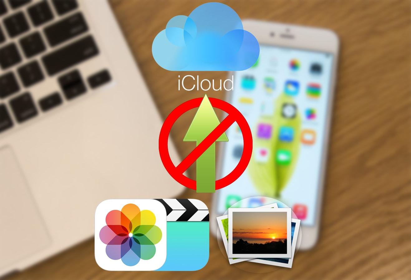 كيفية تعطيل رفع الصور تلقائياً الى الايكلاود iCloud