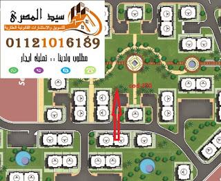 شقة للبيع بمشروع دار مصر الاندلس التجمع الخامس 130م بالقاهرة الجديدة