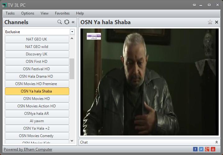 برنامج الاقوي Tv 3l Pc لتشغيل قنوات BEIN SPORT لكل السرعات