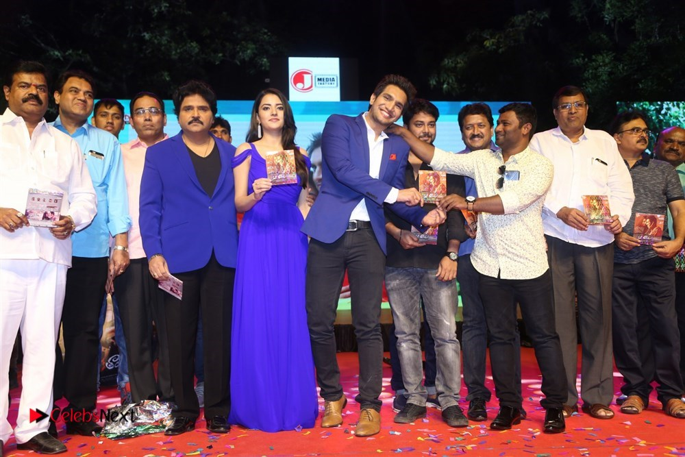Aakatayi Telugu Movie Audio Launch Stills