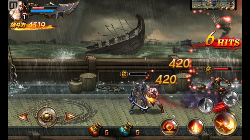 GOD OF WAR v1.0.1 Versi Android APK (OFFLINE) - INSIDE GAME