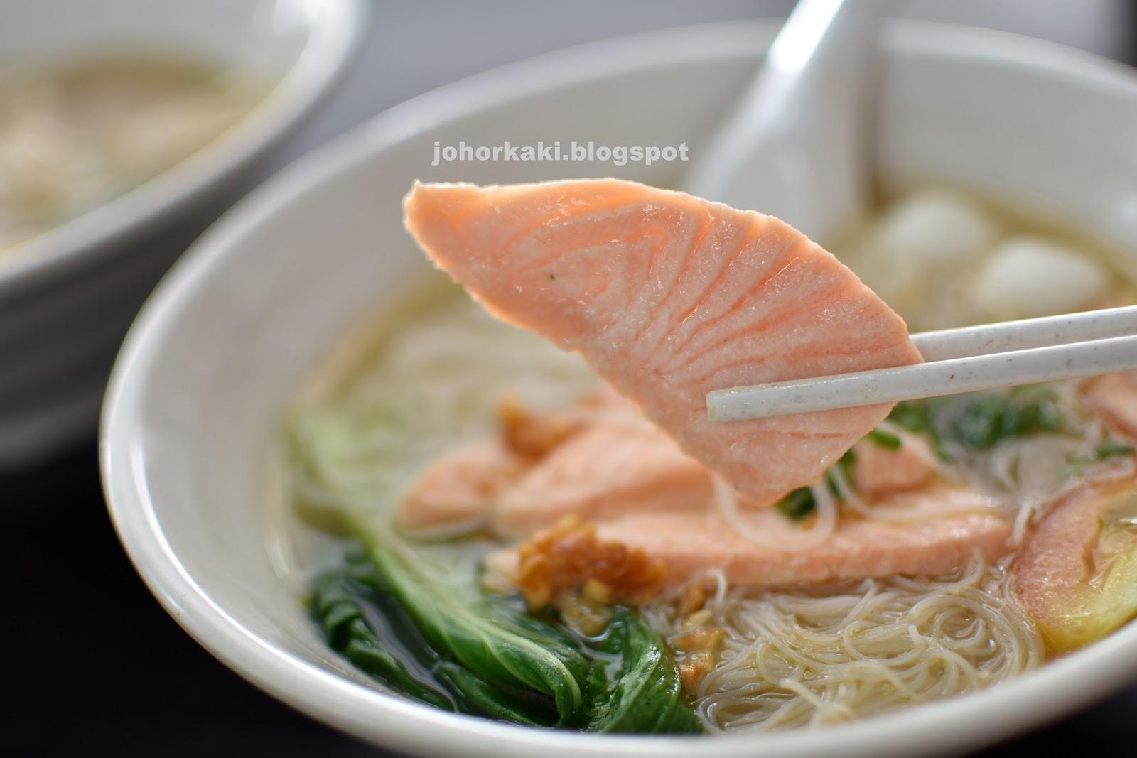 Chef ong salmon fish head soup sashimi jk1497 for Fish broth soup