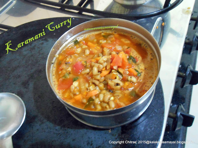 karamani [ cowpea ] curry