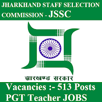 Jharkhand Staff Selection Commission, JSSC, freejobalert, Sarkari Naukri, JSSC Answer Key, Answer Key, jssc logo
