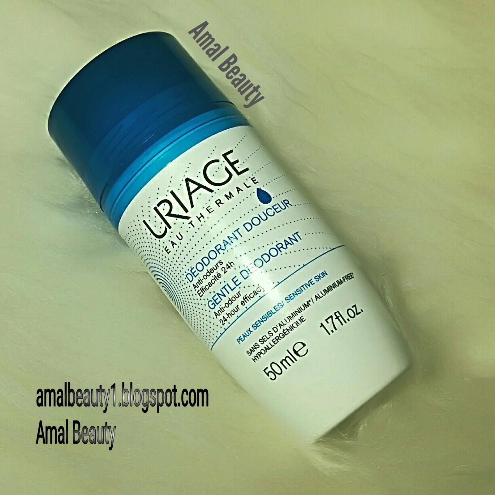 19e64f4e8 Amal Beauty : افضل مزيل رائحة عرق طبي