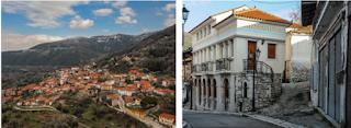 Ανδρίτσαινα: Μια βιβλιοθήκη-κόσμημα της Ηλείας