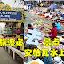 曼谷旅游必去景点——安帕瓦水上市场 Amphawa Floating Market (含住宿推荐)